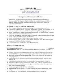 Samples Of Career Objectives For Resumes Career Objective For Resume 638 826 Sample Career