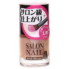 日本藥妝日本雜誌測試30支裸色指甲油 Chaneldior真係好用daiso