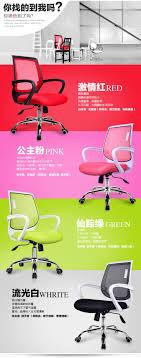Best 25 fice furniture manufacturers ideas on Pinterest