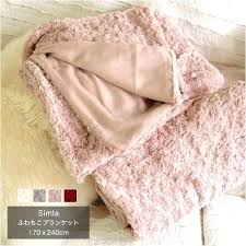 pink throw blanket light pink throw blanket fluffy furry blanket milky white light grey smoky pink pink throw blanket