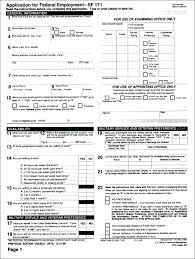 Awesome Employment Application Form Template New Standard Job ...