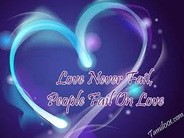 cute love wallpaper quotes. Wonderful Cute Download Cute Love Quotes Files At Software Informer Love Quotes 1024x768 Throughout Cute Wallpaper
