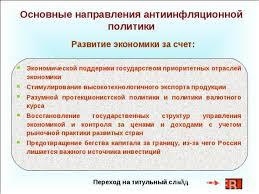 Политика доходов и заработной платы курсовые работы ru Политика доходов курсовая