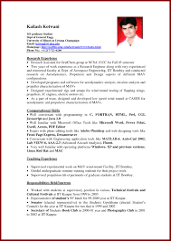 Sample Resume College Student With No Experience New Free Resume