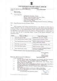 appointment of finance officer in the universities of bihar