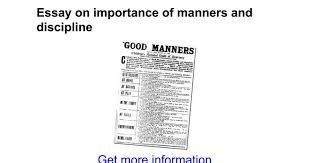essay on importance of manners and discipline google docs