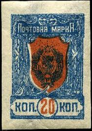 The Far Wikipedia - History Postage Eastern Stamps And Postal Of Republic