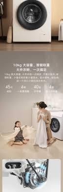 Máy Giặt Sấy Xiaomi Mijia 1C XQG100MJ101W - Xiaomi World