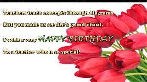 happy birthday wishes to teacher  birthday sms  quotes  message    happy birthday wishes to teacher  birthday sms  quotes  message  greetings to teacher   youtube