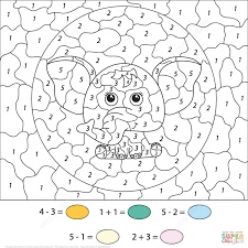 Math Coloring Worksheets 1st Grade Lobo Black