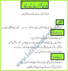 Diet Chart For Belly Fat Best Diet Plan For Weight Loss In Urdu