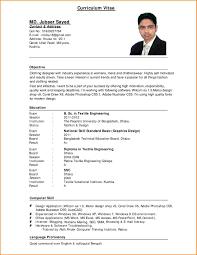 Simple Resume Format For Teacher Job Best Teacher Resume Example