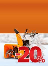 Скидка 20% на <b>снегоуборочные машины Daewoo Power</b> Products ...