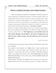 microsoft word essay bidden