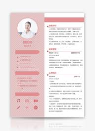 Resume Template For The Dance Teacher Word Templateword Free