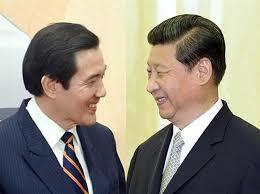 Image result for 馬英九握手