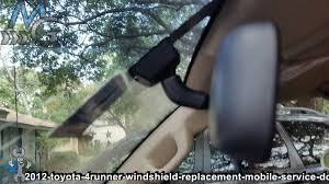 toyota 4runner windshield replacement
