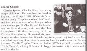 текста charlie chaplin класс Кауфман  Перевод текста charlie chaplin 8 класс Кауфман