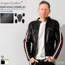 summer spec leather jacket jacket leather jean new men s leather protector with mesh leather two