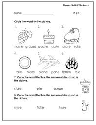Phonics worksheets for kids including short vowel sounds and long vowel sounds for preschool and kindergarden. Benchmark Literacy First Grade Phonics Worksheets By A 1st Grade Teacher