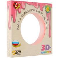 Расходные материалы для <b>3D</b>-печати: купить в интернет ...