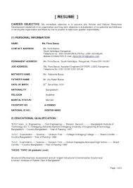 Hvac Resume Samples Cool Hvac Resume Format Site Engineer Supervisor Objective Samples Skills