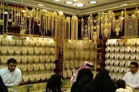 where to gold in dubai