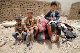 Yemen a rischio carestia - Abbanews