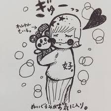 おさこ At Osako3 Instagram Profile Picdeer