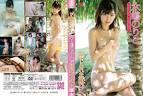 木嶋のりこの最新おっぱい画像(6)