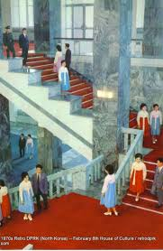 17 best images about kim jong il south retro dprk 1970s 8th house of culture