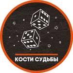 КОНТАКТ <b>БАР</b> (ОФИЦИАЛЬНАЯ ГРУППА) | ВКонтакте