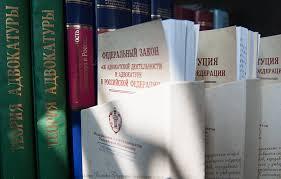 Статьи по участию адвоката в уголовно исполнительном поризводстве