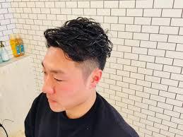 2ブロックパーマスタイル 始めての方でもトライしやすい髪型です