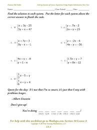 solve system of equations worksheet