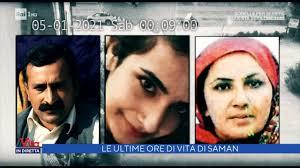 Le ultime ore di vita di Saman Abbas - La vita in diretta 16/09/2021 -  YouTube