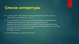 Минобранауки росии Федеральное государственное автономное ...