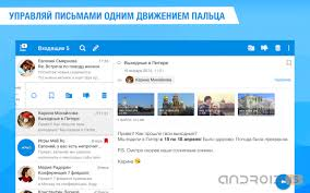 Meet Completely Renovated Mail Mail Ru 3 0