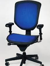 cooled office chair. Vitals. Tempronics Heated And Cooled Office Chair