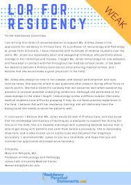 Sample Letter Of Recommendation For Residency 2019 2020