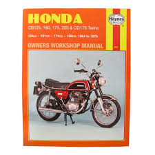 Honda Cb 125 Workshop Manual
