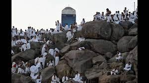 جبل عرفة - سبب التسمية - موقع جبل عرفة - حدود جبل عرفة - YouTube
