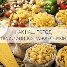 <b>Макфа</b>: самая знаменитая еда Челябинска - Я Покупаю
