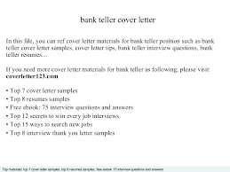 no experience cover letter samples for bank teller position no experience