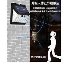 Đèn năng lượng mặt trời cảm biến chống trộm thông, minh đèn gắn tường ngoài  trời chống nước đèn ốp tường 40 bóng
