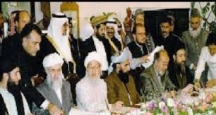 نتیجه تصویری برای حکومت موقت مجاهدین