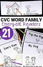 CVC Word Family Emergent Readers - The Kindergarten Connection