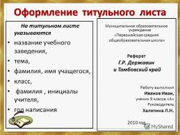 Набор текста реферат распечатка ксерокопия Чернигов Услуги  набор текста реферат распечатка ксерокопия Чернигов Чернигов изображение 2
