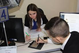 Картинки по запросу Все про біометричні документи в Україні