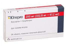 <b>Юперио</b> таб. п/о плен. <b>200 мг</b> (<b>102</b>,<b>8 мг</b>+97,2 <b>мг</b>) №28 — купить по ...